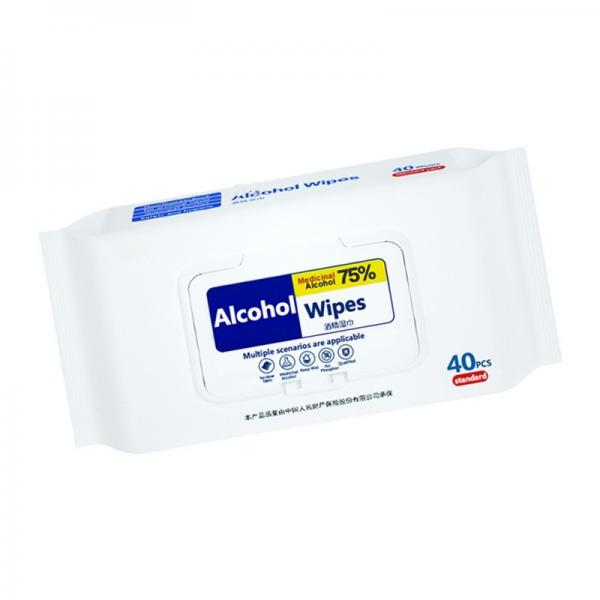 Factory Price Medical 70% Ethyl Alcohol Wipes #1 image