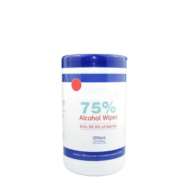 HUAYU 75%alcohol wipes in packs 10pcs sanitary products alcohol wipes private label #1 image